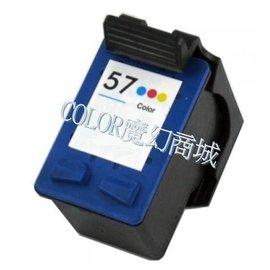 ^~含稅^~HP NO.57 C6657A 彩色 環保墨水匣 5550 450 9650