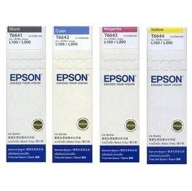 含稅 EPSON T664100 T664200 T664300 T664400 連續供