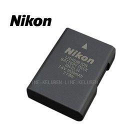 Nikon 電池盒裝 EN~EL14 ENEL14 鋰電池 貨P7000 P7100 P7