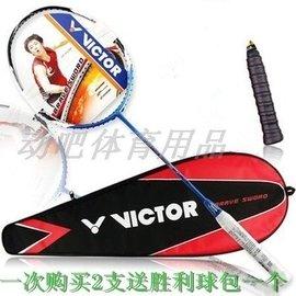 VICTOR勝利羽毛球拍正品納米6 7亮劍LYD 12 11 10 168 169 950