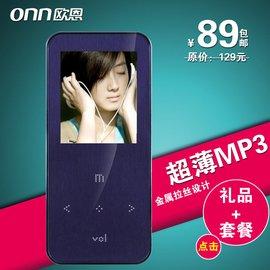歐恩Q9 4g 可愛mp3 播放器mp4錄音筆插卡迷你 mp3正品