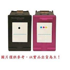 含稅  HP C8727AA NO.27 黑色 環保墨水匣DJ3323 3325 342