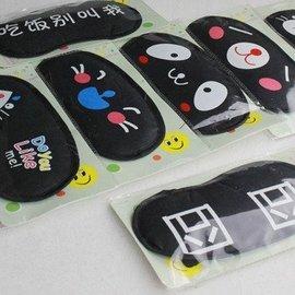 午睡遮光睡眠眼罩 卡通個 睡眠 遮光護眼眼罩 兒童學生午睡 黑色卡通眼罩買一個送一個沒水袋