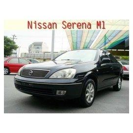 德昌汽車 2004年 Nissan 日產 Sentra M1 1.6 黑 免訂金 免頭款