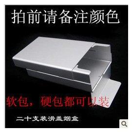 來福正品 20支裝滑蓋超薄自動彈蓋煙盒 金屬鋁合95菸盒
