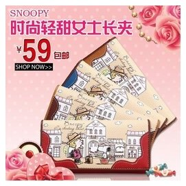 Snoopy史努比女包包2014 長款 學生手包多 卡包女士錢包