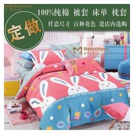 卡通定做 兒童嬰兒床單被套單件100^%純棉被罩 高低床笠學生幼兒園