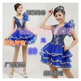 定制 夢飛揚演出服亮片 舞蹈女裝比賽舞廣場舞台裝伴舞服裝團體舞