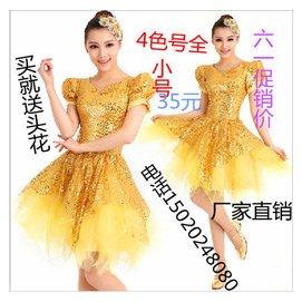 舞蹈亮片紗裙女亮片裙 舞蹈演出服裝 舞蹈小短裙演出服
