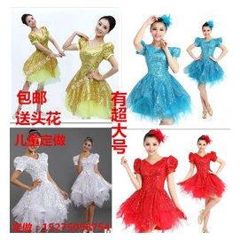 定制 亮片演出服裝 小短裙表演服 舞蹈合唱服舞台裝蓬蓬裙女