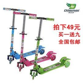 迪樂美正品閃光三輪滑板車減震兒童三輪踏板輪滑車滑滑車