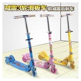 兒童滑板車寶寶三輪閃光滑輪車減震踏板車加寬四輪折疊小孩滑滑車