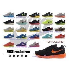 NIKE Roshe run氣墊鞋 Air Max 90跑步鞋 情侶鞋 休閒鞋 透氣鞋 N