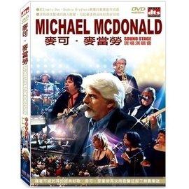 麥可麥當勞現場演唱會DVD 麥可?麥當勞 Michael McDonald 前Steely
