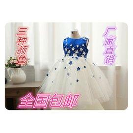 女童公主連衣裙主持人蓬蓬紗裙寶藍色花童公主裙兒童演出禮服婚紗