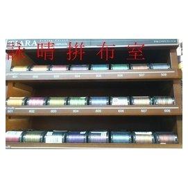 拼布工具 喜佳 TIARA段染絹線50番 手縫、機縫兩用^(單顆 295元 195元^)購
