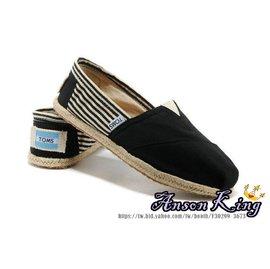 Outlet正品 國外 TOMS 帆布鞋 懶人鞋 平底包鞋 休閒鞋 男女款 亞麻系列 條紋