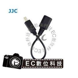 ~EC ~JJC SONY VMC~AVM1 A V R Adapter Cable 轉接
