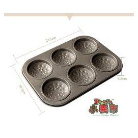 ^~小義士^~烘焙包裝^|烘焙工具 6連雪花連杯蛋糕盤 烤箱用 鐵質 易脫模 不沾蛋糕模具