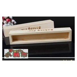 ~小義市~烘焙工具 烘培工具 小吉餅乾模木盒 木質原木 蔓越莓餅乾模具 長方形曲奇餅乾模