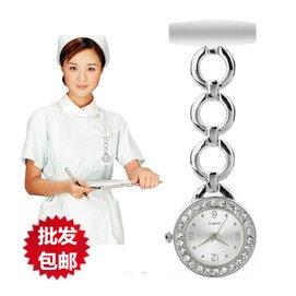 正品護士胸表 可愛護士掛表 石英懷表 女士醫用 手表