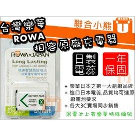 ~聯合小熊~ 樂華 ROWA Sony NP~BX1 BX1 電池 相容 充 DSC~HX
