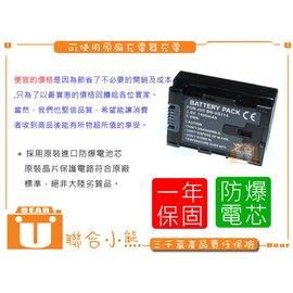 ~聯合小熊~破解版 無線 JVC BN~VG114 電池 GZ~GX1 MG980 MS2