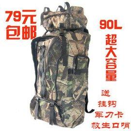 90L戶外大容量戰術背囊 男女雙肩登山包 旅遊旅行包 防水背包