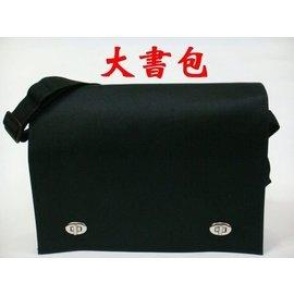 工廠製作書包~菲歐娜~3990~^(素面沒印字^)傳統復古 潮夯包^(轉鎖^)大書包^(黑