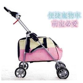 曉韓 店  ~新品 ~ 炫色 寵物多 寵物推車 可提可背可推 粉紅色 多款 潮流萌寵 款