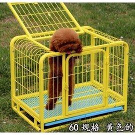 ~買一送21!方管烤漆狗籠子泰迪博美比熊小型犬寵物籠具狗籠 外出提籠