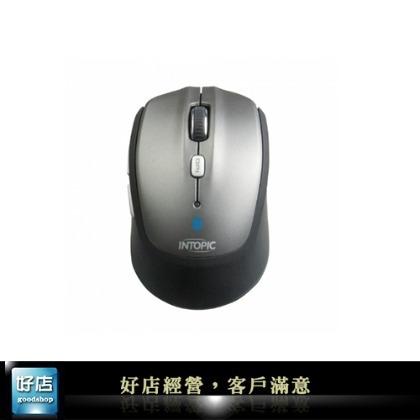 ~好店~ INTOPIC 廣鼎 MSW~BT650 紅色 藍芽 滑鼠 無線光學滑鼠 usb