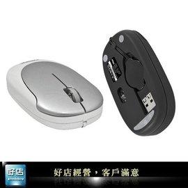 ~好店~ INTOPIC 廣鼎 MS~039 滑鼠 捲線光學滑鼠 usb滑鼠 有線滑鼠 銀