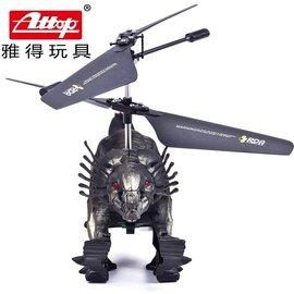韓風  雅得阿凡達神獸 遙控飛機無人直升機 兒童玩具超大航模型