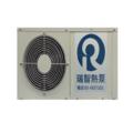 瑞智熱泵熱水器 家用精緻型AN~022GE NPL