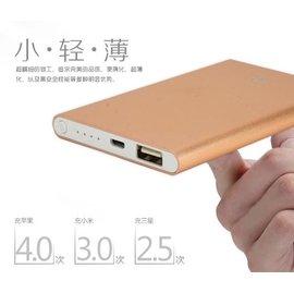韓風  超薄聚合物行動電源小米iphone6 型10000m行動電源