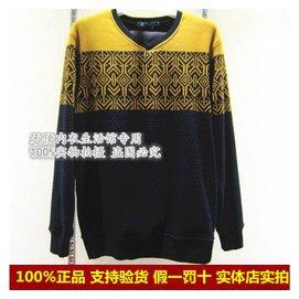 包郵冠西尼9V~1~3 提花V領加絨加厚護膝長袖男士保暖內衣套裝