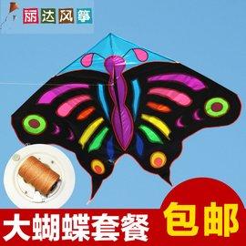 濰坊風箏  意誠 3米大黑蝴蝶2.6米中蝶兒童卡通帶線輪套餐