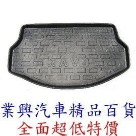 RAV4 2013 1~ 款 油電車 後車箱防水托盤 黑色 ^(WQT^)~業興汽車 ~