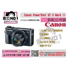 NO1  Canon Powershot G7X M2 1吋感光 翻轉 貨 大光圈 類單