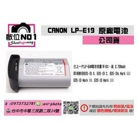 NO1 CANON LP~E19 鋰電池 高容量 貨 台中店 LPE19 店面 LP~E4