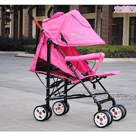 全 三樂1020A 嬰兒推車 超輕便傘車 兒童車 可平躺手推車 定制環繞式天窗四季款折疊嬰