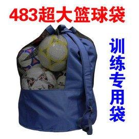 足球排球球袋483超大籃球袋包大容量收納訓練裝備袋訂做定做 483~1超大籃球袋藍色^(單