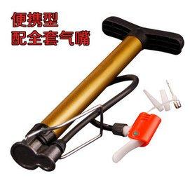 籃球打氣筒自行車足球排球迷你便攜氣筒球類玩具充氣筒送氣針遊泳圈 短款車類球類 氣筒 多 氣