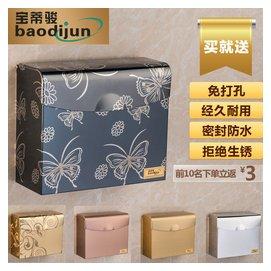 不鏽鋼衛生紙盒浴室擦手紙巾盒廁所草紙盒長方形廁紙盒防水廁紙架