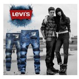 男裝 牛仔褲 李維斯 靴型褲 縮口褲 束口褲 直筒 縮腳褲 腰帶抽繩大尺寸 長褲 舒適四季