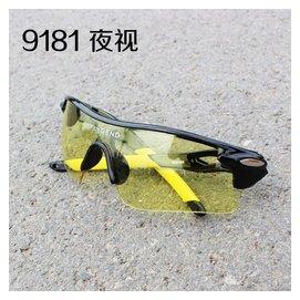 ~紅舖子~騎行眼鏡自行車眼鏡防風 太陽鏡防風鏡 眼鏡 釣魚鏡護目鏡