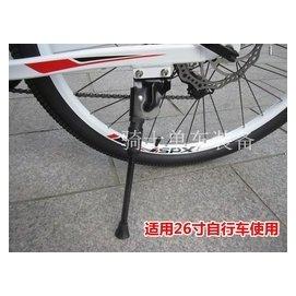 紅舖子  山地車腳撐26寸車撐邊撐 自行車車梯腳撐腳架支撐後支架單車