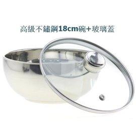精緻不鏽鋼萬用碗18公分 蓋 筷 ~萬能