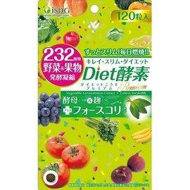 給力 ~ isDG 醫食同源 232 Diet酵素 用量:1天2~4粒